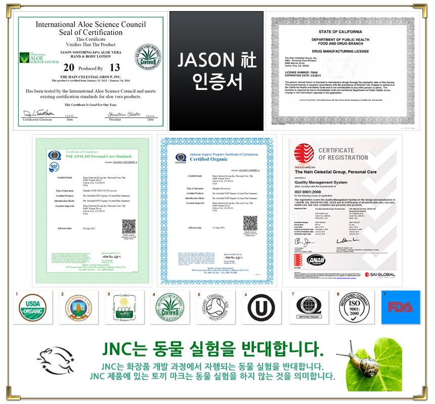aloevera_certificate.jpg